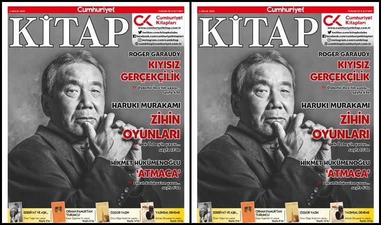 Cumhuriyet Otomobil cover image