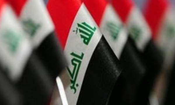 Irak'tan ABD ve Bahreyn'e protesto notası